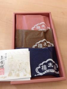 東京からの土産