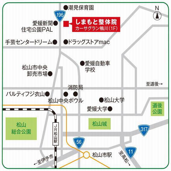 しまもと整体院へのアクセスの地図